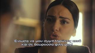 KARADAYI - ΚΑΡΑΝΤΑΓΙ 2 ΚΥΚΛΟΣ Ε72 (DVD 37) PROMO 2 GREEK SUBS