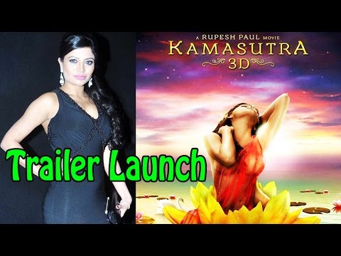 Celebs At The Trailer Launch Of Film 'kamasutra 3d' video