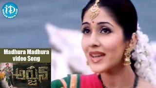 Madhura Madhura Video Song - Arjun Movie - Mahesh Babu || Shriya || Keerthi Reddy