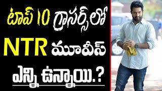 TOP 10 Highest Grossing Tollywood Movies in USA | Aravinda Sametha | Jr NTR | Trivikram | Myra Media