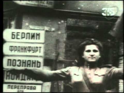 "Женщины клуба ""Орден Славы"".wmv"