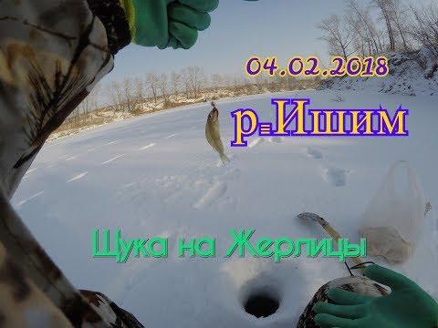 Рыбалка на Ишиме!!!