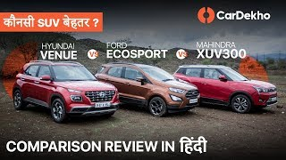 Hyundai Venue vs Mahindra XUV300 vs Ford EcoSport Comparison Review in Hindi | CarDekho.com