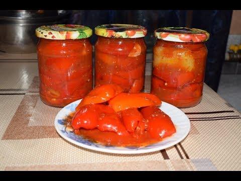 Болгарский перец в томатном соусе на зиму!!!