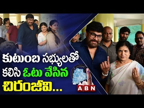 Chiranjeevi Cast His Vote With Family In Jubilee Hills | Telangana Elections 2018 | ABN Telugu