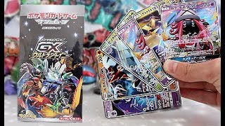 I PULLED A GX CARD EVERY BOOSTER PACK!!!