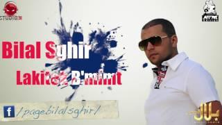 Cheb Bilal Sghir لاقيتك بميمتي 2016__Edition AVM_Studio31