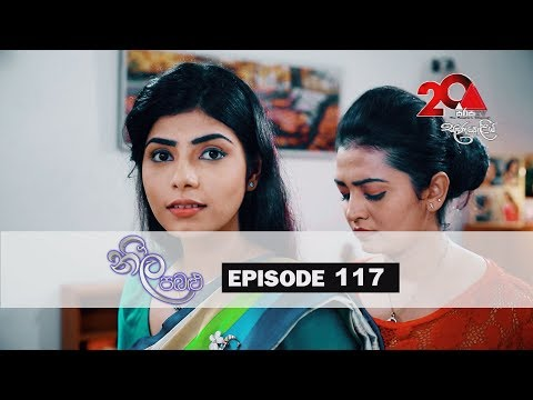 Neela Pabalu | Episode 117 | 19th October 2018 | Sirasa TV