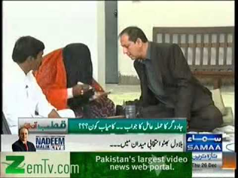 Qutb Online  26th December 2013   Tune pk