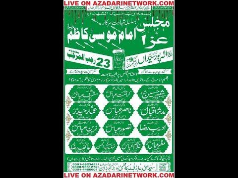 Live Majlis 31 March 2019 ilah syedan