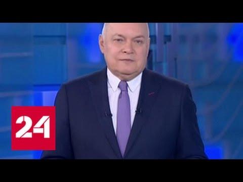 Безвизовый режим с ЕС - рабство для Украины