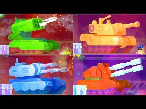Мультики про танки-монстры все серии подряд. Разноцветные танки соревнуются на меткость.