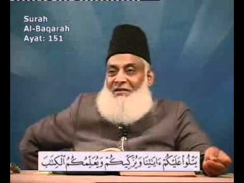Bayan-ul-quran By Dr.israr Ahmed surah Al-baqarah Ayaat: 142-176 Lecture 11 video