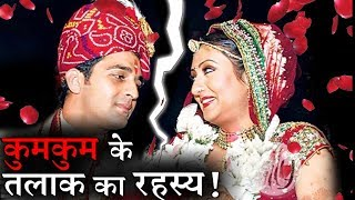 Shocking News: Juhi Parmar is heading for Divorce after 8 Years of Marriage!