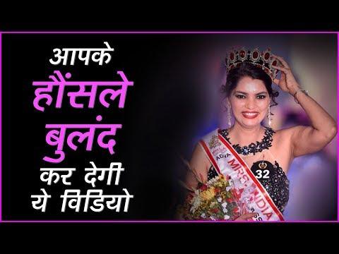 Jeena Issi Ka Naam Hai | Motivational Real Life Story By Himeesh Madaan thumbnail