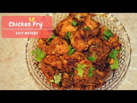 Simple Chicken Fry Recipe In Telugu || How to Make Chicken Fry || Andhra Style Chicken Vepudu