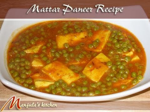 Mattar Paneer (Peas and Cheese) by Manjula