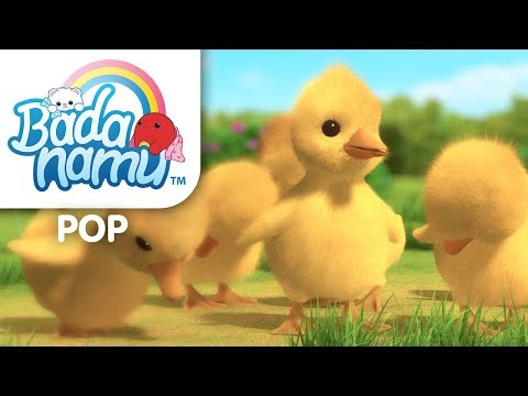 Little Tiny Ducks