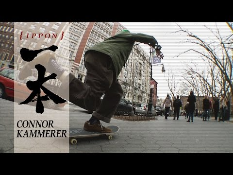 CONNOR KAMMERER [VHSMAG]