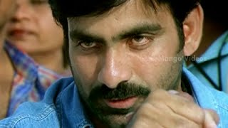 Veede Full Movie - Part 2/13 - Ravi Teja, Aarti Agarwal, Reema Sen