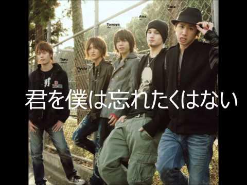 One Ok Rock - You
