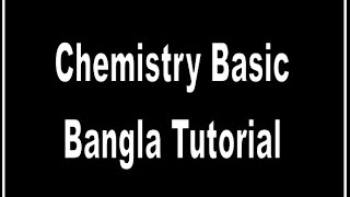 Chemistry Basic Bangla Tutorial for SSC+HSC students