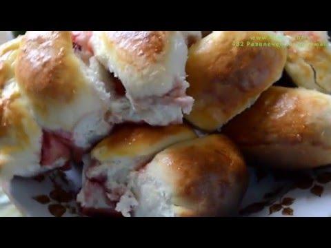 Пирожки с клубникой по деревенски, оригинальный рецепт, 482 развлечения для ума!