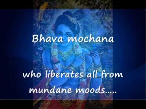 Gita Govindam - Ashtapathi #2- Mangal Geetam (full) --Sritha Kamala Kucha with English translation