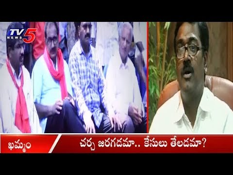CPI Leaders vs Puvvada Ajay Kumar in khammam | Political Junction | TV5 News