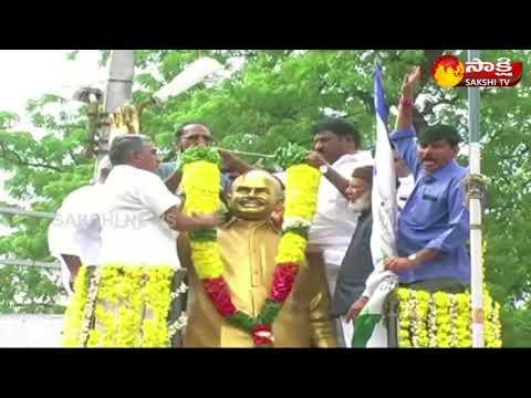 YSRCP Leaders Pays Tributes to YS Rajasekhara Reddy in Kandukur   YSR's 9th Death Anniversary