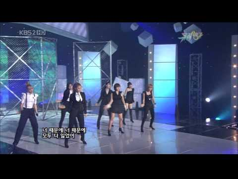 After School - Because of You MuBank 20091127