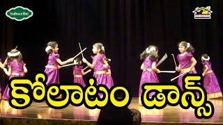 KOLATAM DANCE  కోలాటం  డాన్సు l folk song l Folk Dance l musichouse27