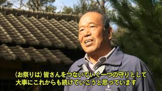 (日本語版)岡山県浅口市紹介映像