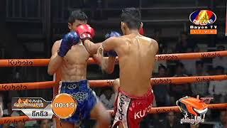 Kun Khmer, ប៊ុន សុធា Vs ឡាវ, Bun Sothea Vs Wangngern (Laos), Bayon boxing 16 Nov 2018  Fights Zone