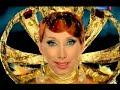 Золотая рыбка Новогодняя музыкальная сказка Россия 1 mp3