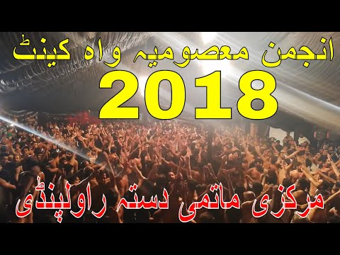 Markazi Matmi Dasta Rawalpindi | Shabbedari Anjuman E Masoomia WahCantt 2018