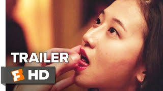 MDMA Trailer #1 (2018) | Movieclips Indie
