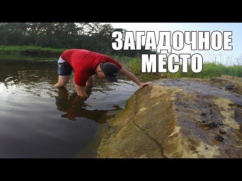 НАХОДКИ ПОД 1000-ЛЕТНИМ КАМНЕМ / Russian Digger