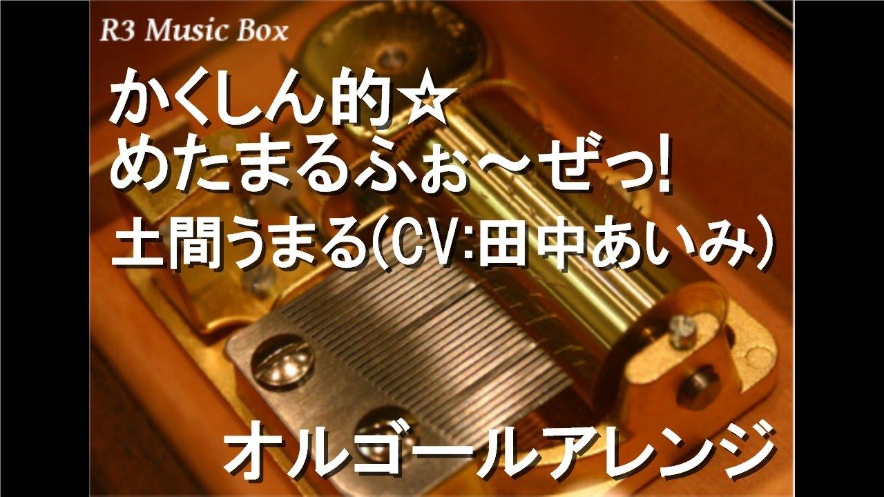 田中あいみの画像 p1_12