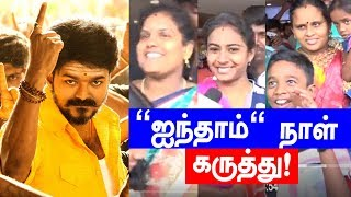"""MERSAL"" Movie Public Opinion - Day 5 