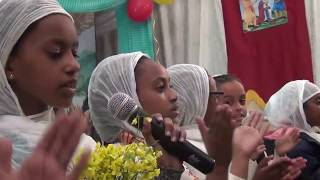 Des Belon Metan (Abebayehosh) | New Year Celebration at Church (Melbourne)