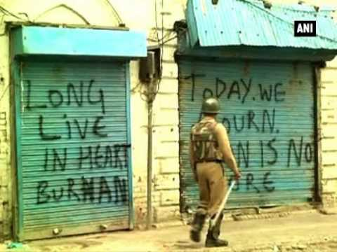 Curfew imposed in Kashmir Valley ahead of Friday prayers - ANI News