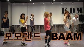성남댄스학원 KDM academy / 위례댄스 / K-POP 모모랜드-BAAM(배엠)