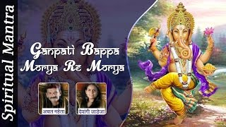 download lagu Ganpati Bappa Morya Re Morya gratis
