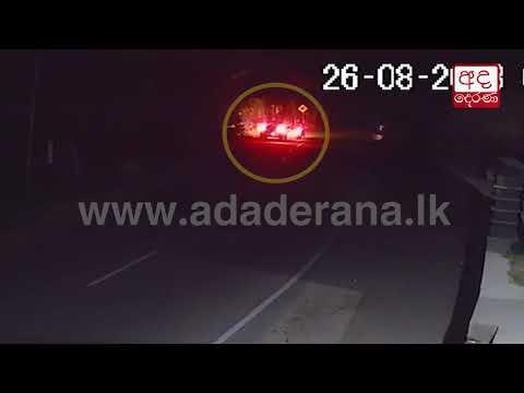 cctv footage of akur|eng