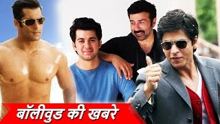 Salman-Shahrukh बने Sunny Deol के बेटे के गुरु, क्यों किया Salman ने No Entry Mein Entry को REJECT