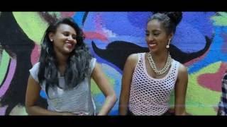 Mokshez Zemedewa ዘመዴዋ ሞክሸስ New Ethiopian Music 2016 ZeKezera ዘ-ከዘራ