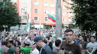 Protests in Sofia (Bulgaria), 11 July 2013