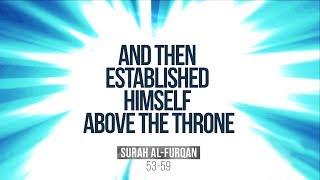 Surah Al-Furqan (53-59) – Amazing Recitation | Sheikh Ismail Annuri سورة الفرقان