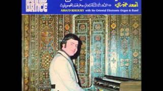 Assa D Khoury Al Ghaba 1978